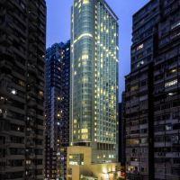 香港如心銅鑼灣海景酒店酒店預訂