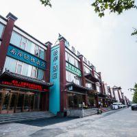 希岸·輕雅酒店(北京歡樂谷王四營橋店)酒店預訂