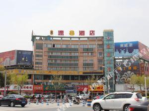 速8酒店(興化八字橋店)