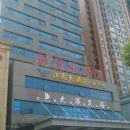 寧鄉和一大酒店