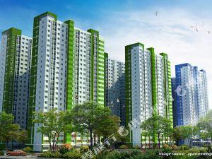 綠色普拉木卡城市公寓(Green Pramuka City)