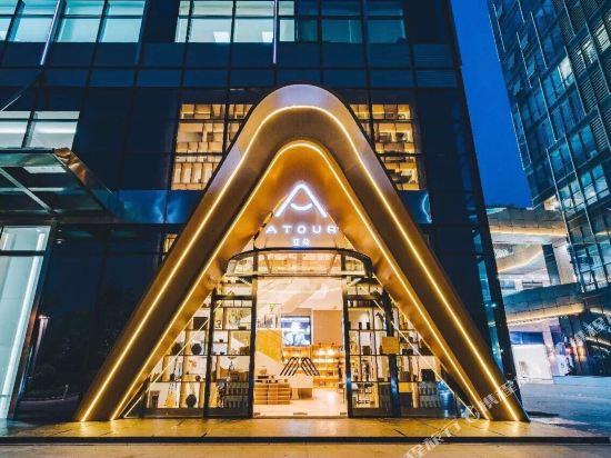 杭州濱江亞朵S網易嚴選酒店(Atour Hotel (Hangzhou Riverside))外觀