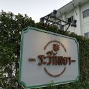 曼谷拉維坎拉亞酒店(Raweekanlaya Hotel Bangkok)