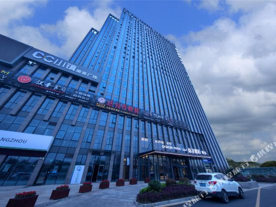 Orange Hotel Select (Hangzhou Binjiang University Town)