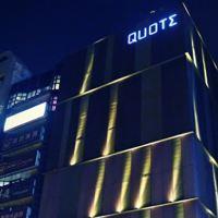 台北HOTEL QUOTE酒店預訂