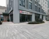 金華婺府漢酒店式公寓