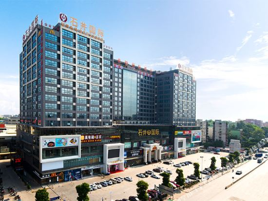 Vienna International Hotel (Guangzhou Shijing)