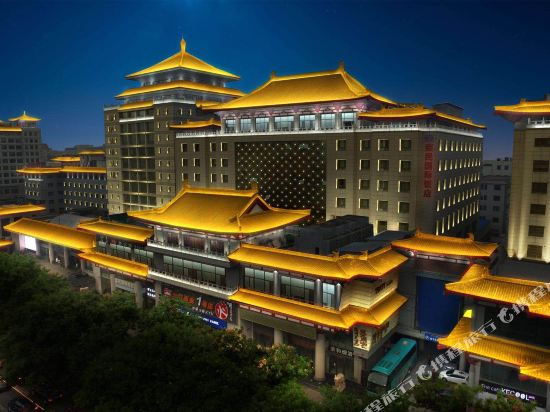 Rongmin International Hotel Xi'an
