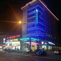 城市便捷酒店(上海堡鎮店)(原迎東賓館)酒店預訂