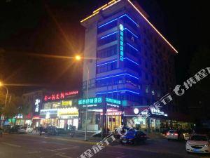 城市便捷酒店(上海堡鎮店)(原迎東賓館)
