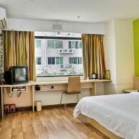 7天連鎖酒店(北京亦莊萬源街地鐵站店)酒店預訂