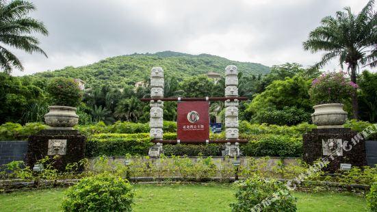 Jiacheng Garden House Resort Apartment
