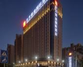 東方銀座國際酒店(東莞松山湖店)
