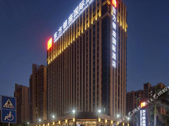 東方銀座國際酒店(東莞松山湖店)(Oriental Ginza International Hotel (Dongguan Songshan Lake))外觀