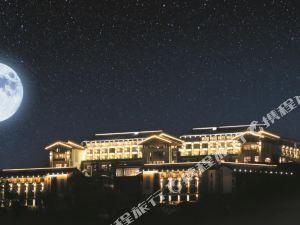 神農架阿爾卡迪亞森林酒店