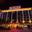 華隆大酒店(瀾滄蘆笙路新店)