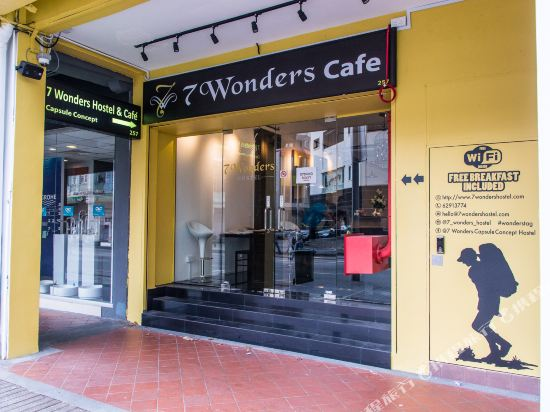 7 Wonders Boutique Capsule