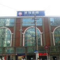 99旅館連鎖(上海南京路步行街店)酒店預訂