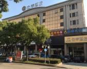 全季酒店(上海嘉定清河路店)