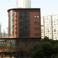 上海酒鋼大酒店酒店預訂
