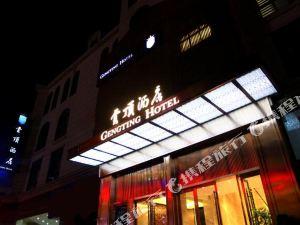 廣安雲頂酒店