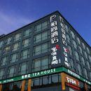 柏高酒店(深圳公明廣場店)