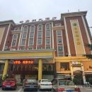 衡陽新浙湘大酒店