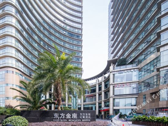 Youzi Apartment Hotel (Hangzhou West Lake Dongfang Jinzuo)