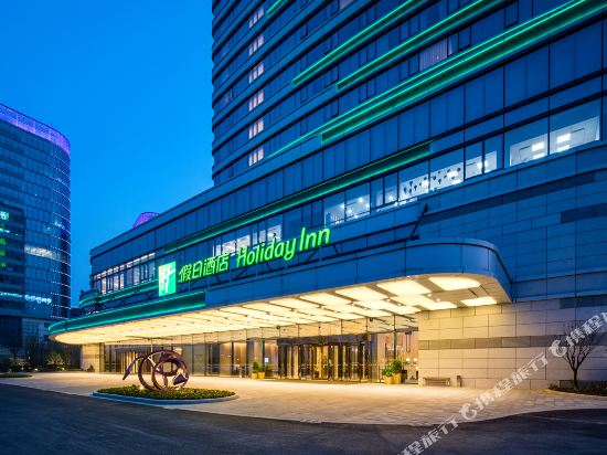 Holiday Inn Suzhou Taihu Lake