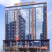 弘陽酒店(深圳北站店)酒店預訂