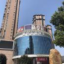 懷化悅·酒店