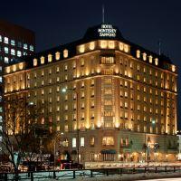 札幌蒙特利酒店酒店預訂