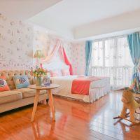奇幻城堡親子公寓(廣州萬達廣場店)酒店預訂