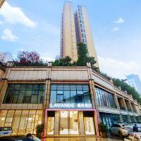 麗楓酒店(重慶北濱路華新街輕軌站店)酒店預訂