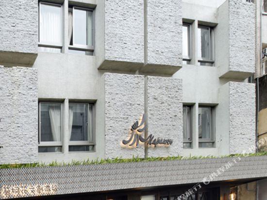 台中莿桐花文創微旅(Napas Hotel)外觀