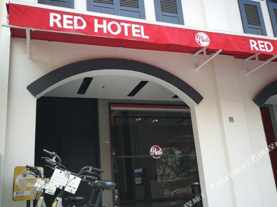 吉隆坡紅酒店(Red by Sirocco Kuala Lumpur)外觀