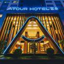 上海新國際博覽中心龍陽路亞朵酒店
