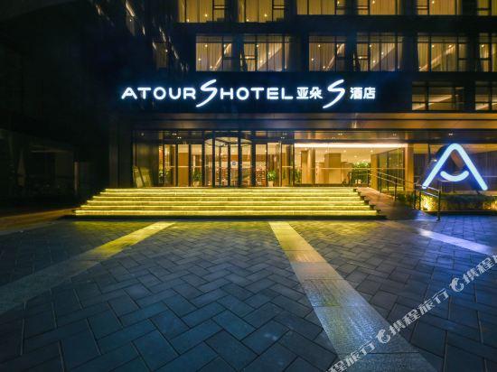 北京東直門亞朵S酒店(Atour S Hotel (Beijing Dongzhimen))外觀