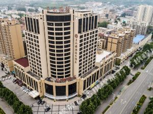 三門峽天元國際温泉酒店(原金蘋果温泉酒店)