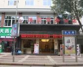 城固博望商務酒店