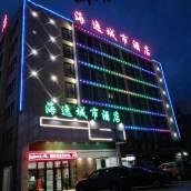 海逸城市酒店(當陽客運中心店)