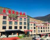 稻城紅景天大酒店