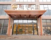 全季酒店(合肥安農大地鐵站店)