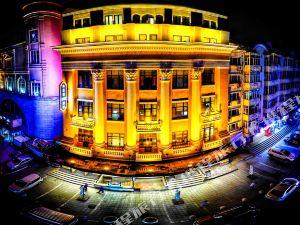 大公館1903酒店(哈爾濱中央大街店)