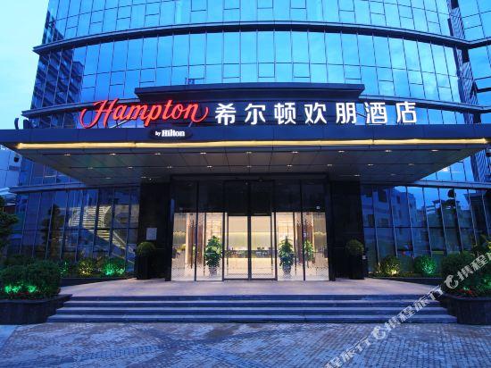 中山南朗希爾頓歡朋酒店(Hampton by Hilton Zhongshan Nanlang)外觀