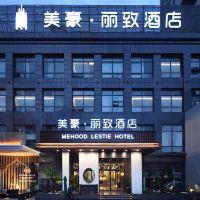 美豪麗致酒店(西安未央路店)酒店預訂