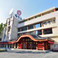 上海極樂湯嘉定温泉酒店酒店預訂