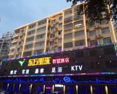 巴東東方明珠智慧酒店