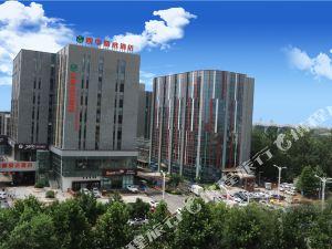 四季精選酒店(青島流亭機場店)