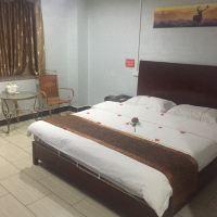 廣州新一六酒店酒店預訂